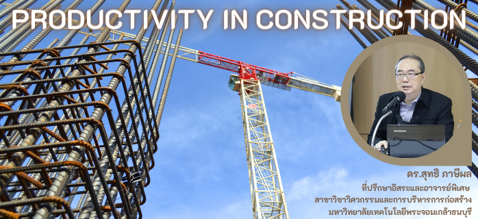 Productivity in Construction